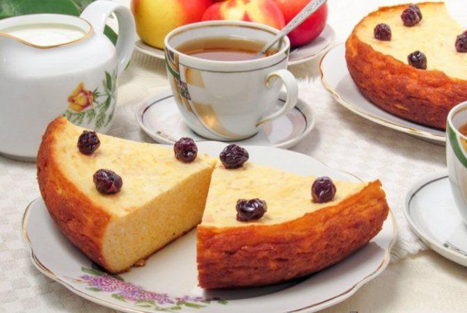 Запеканка из тыквы с яблоками в духовке рецепт с фото пошагово - 1000.menu