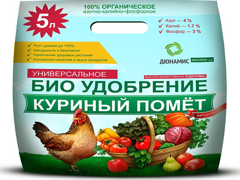 Нитрофоска: применение удобрения для помидор, как разводить подкормку для рассады и теплицы