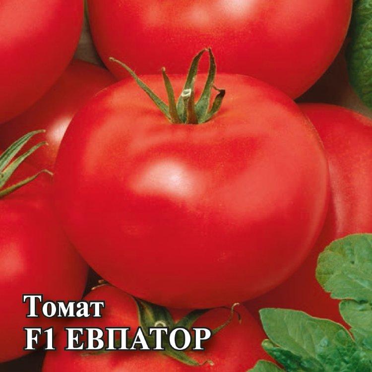 Томат евпатор: характеристика и описание сорта, урожайность с фото