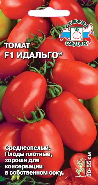 Томат гладиатор f1 - описание сорта, характеристика, урожайность, отзывы, фото
