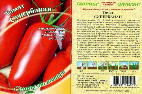 Описание популярного сорта помидоров банан