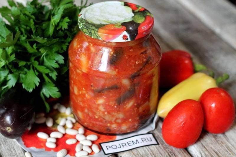 Фасоль в томате на зиму рецепт с фото пошагово - 1000.menu