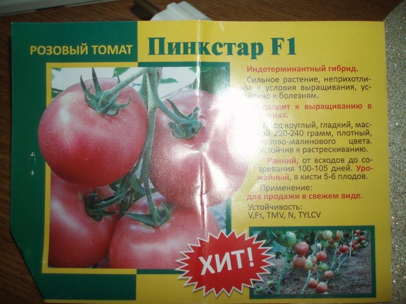 Томат «болото»  отзывы, фото, описание и урожайность сорта зеленых помидор