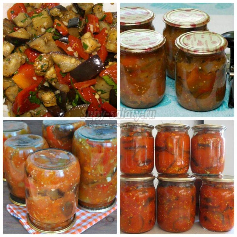 Баклажаны с перцем в томате на зиму - 10 пошаговых фото в рецепте