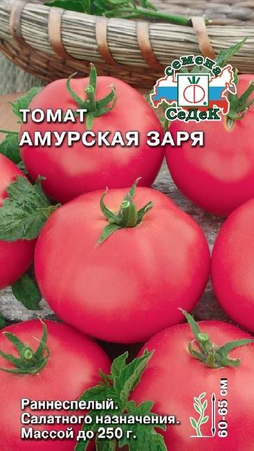 Томат амурская заря: описание сорта - про сорта