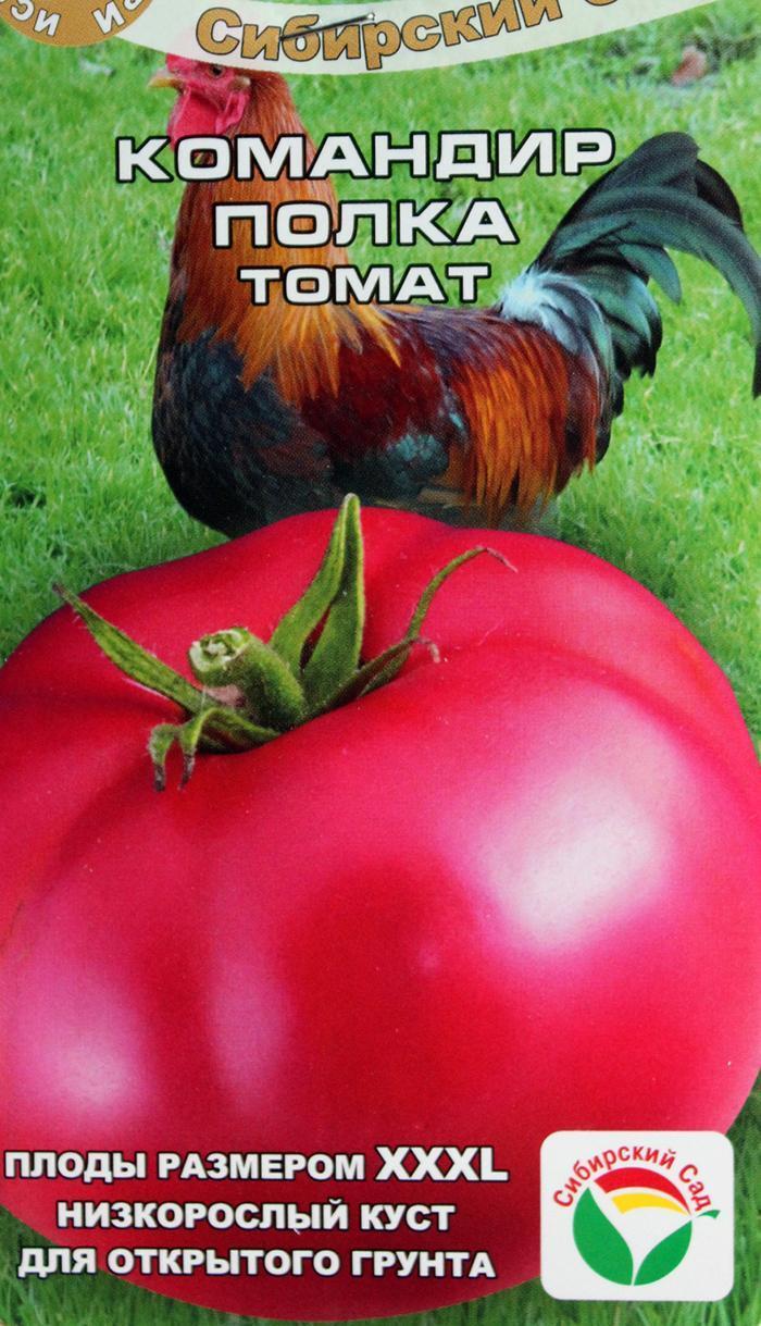 Характеристика сорта томата спецназ, отзывы дачников – дачные дела