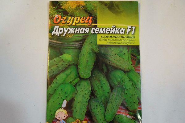 Описание сорта огурца хуторок f1, особенности выращивания и урожайность