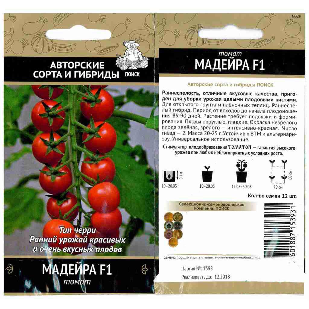 Черные помидоры – сорта с фото и описанием, лучшие, для открытого грунта и теплиц