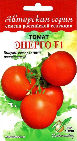Томат энерго: отзывы, фото, описание сорта, урожайность