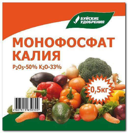 Монофосфат калия: инструкция по применению для томатов и огурцов в теплице, винограда, комнатных цветов – состав удобрения и чем заменить