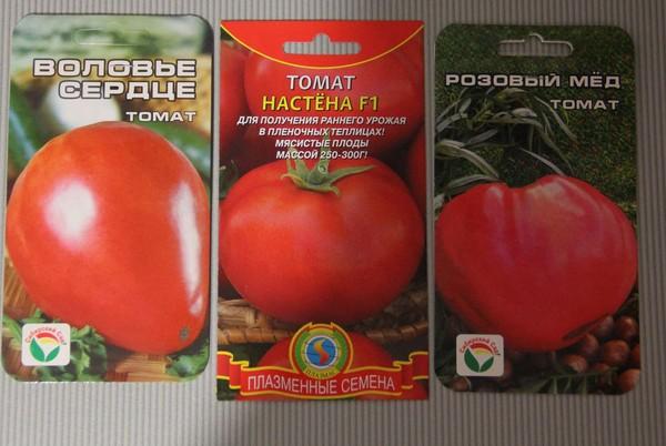 Томат настенька - описание сорта, характеристика, урожайность, отзывы, фото