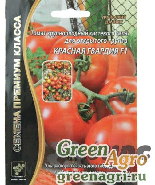 Маленький, но очень урожайный томат «красная гвардия» : фото и описание сорта
