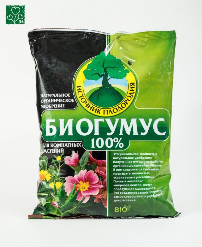Жидкий биогумус — что это такое и как использовать для рассады и комнатных растений