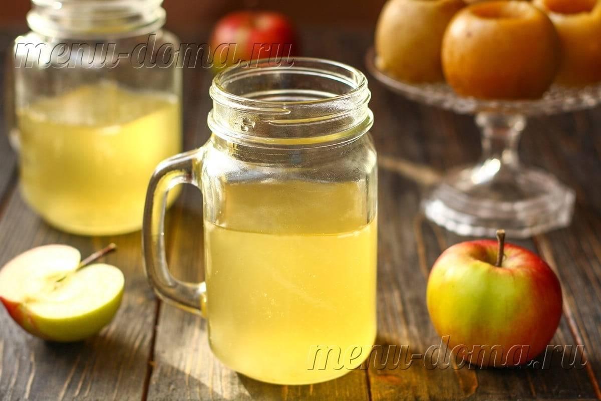 Компот из яблок на зиму - рецепты на 3 литровую банку