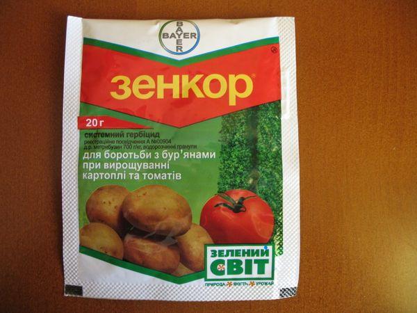 Зенкор – гербицид системного действия против сорняков