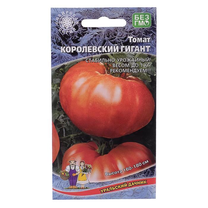 """Томат """"король красоты"""": описание сорта, характеристики плодов, фото-материалы, рекомендации по выращиванию отличного урожая помидор русский фермер"""