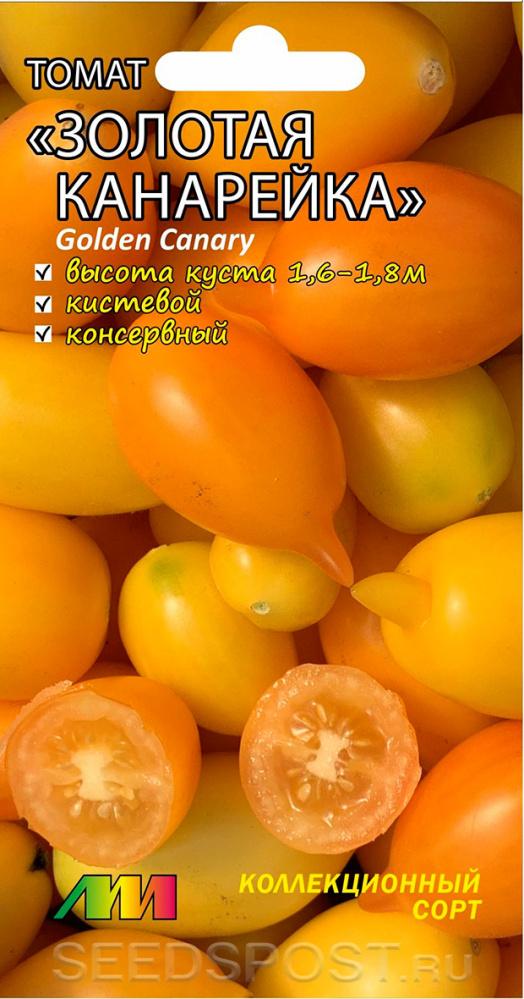 Томат золотая канарейка - описание сорта, характеристика, урожайность, отзывы, фото