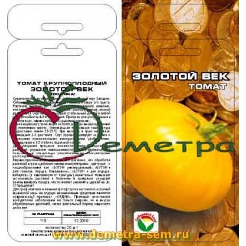Томат золотые купола: отзывы, фото, урожайность, описание и характеристика сорта | tomatland.ru