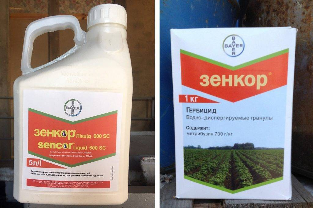 Зенкор гербицид: инструкция по применению и отзывы