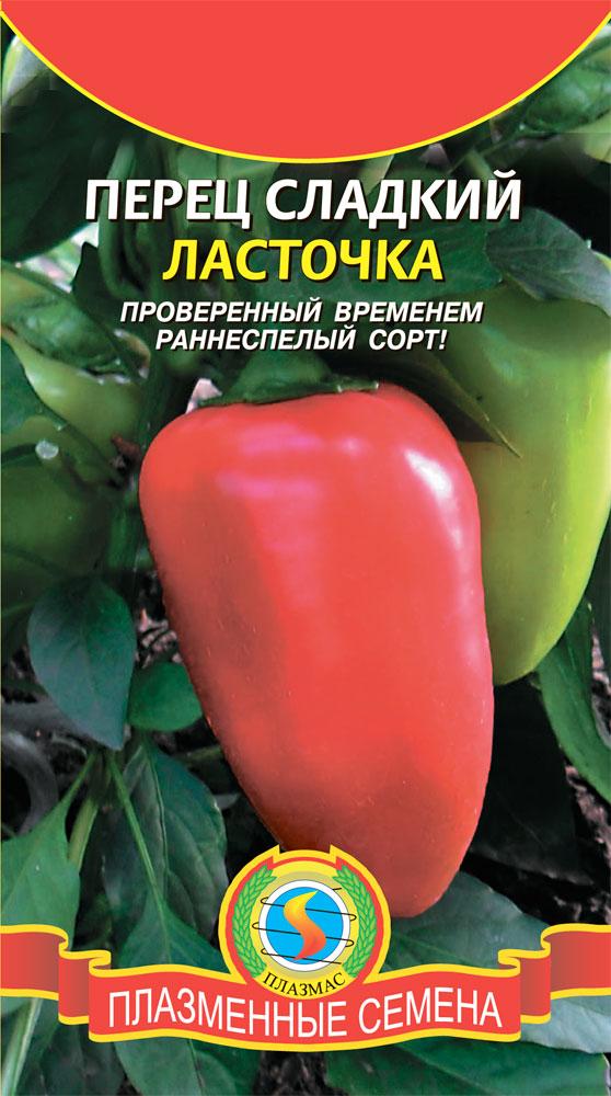 """Перец """"ласточка"""": характеристика и описание сорта, фото, отзывы"""