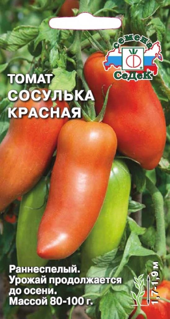 Томат сосулька красная: описание и характеристика сорта с фото