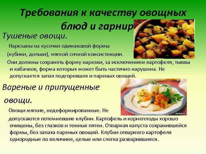 Гриб валуй - фото и описание, рецепты приготовления