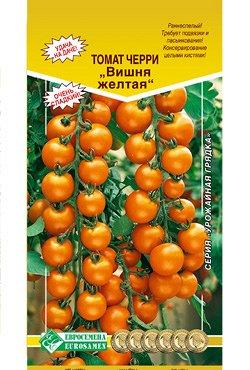 Лучшие сорта желтых томатов: описание с фото самых интересных по отзывам огородников