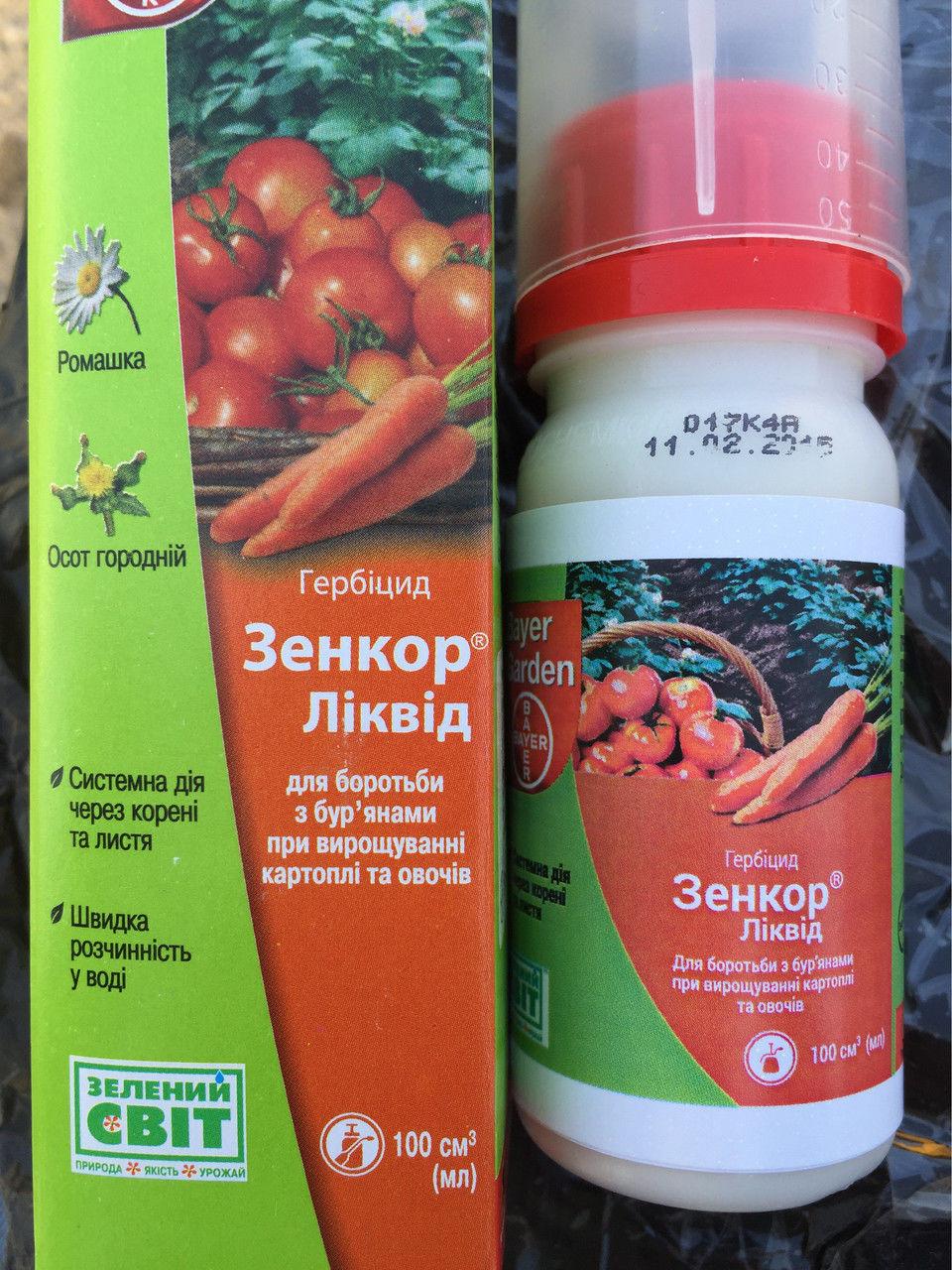 Инструкция по применению и состав гербицида зенкор, дозировка и аналоги