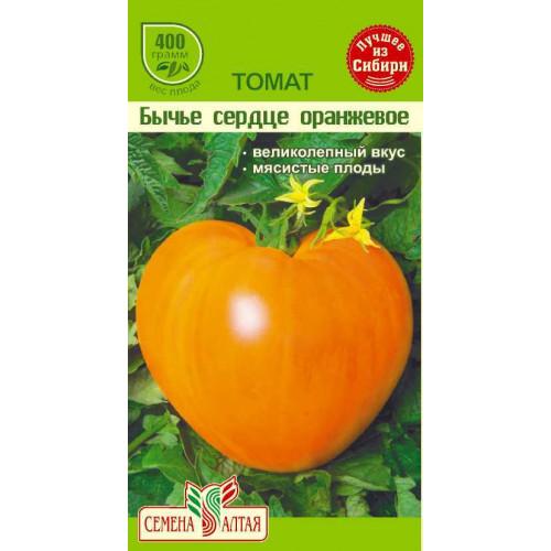 Характеристика и описание томата Сердце Ашхабада, особенности выращивания