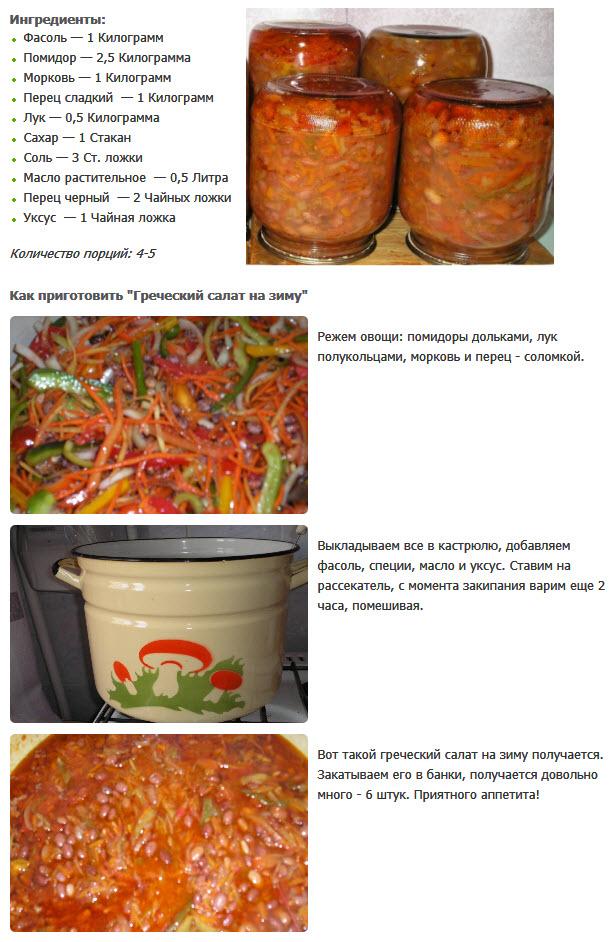 Рататуй: рецепт классический в духовке с фото пошагово