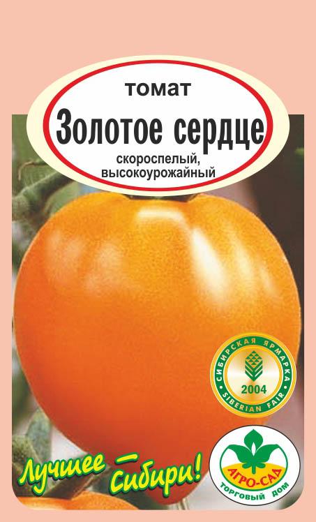 """Характеристика и описание томата """"золотая канарейка"""""""