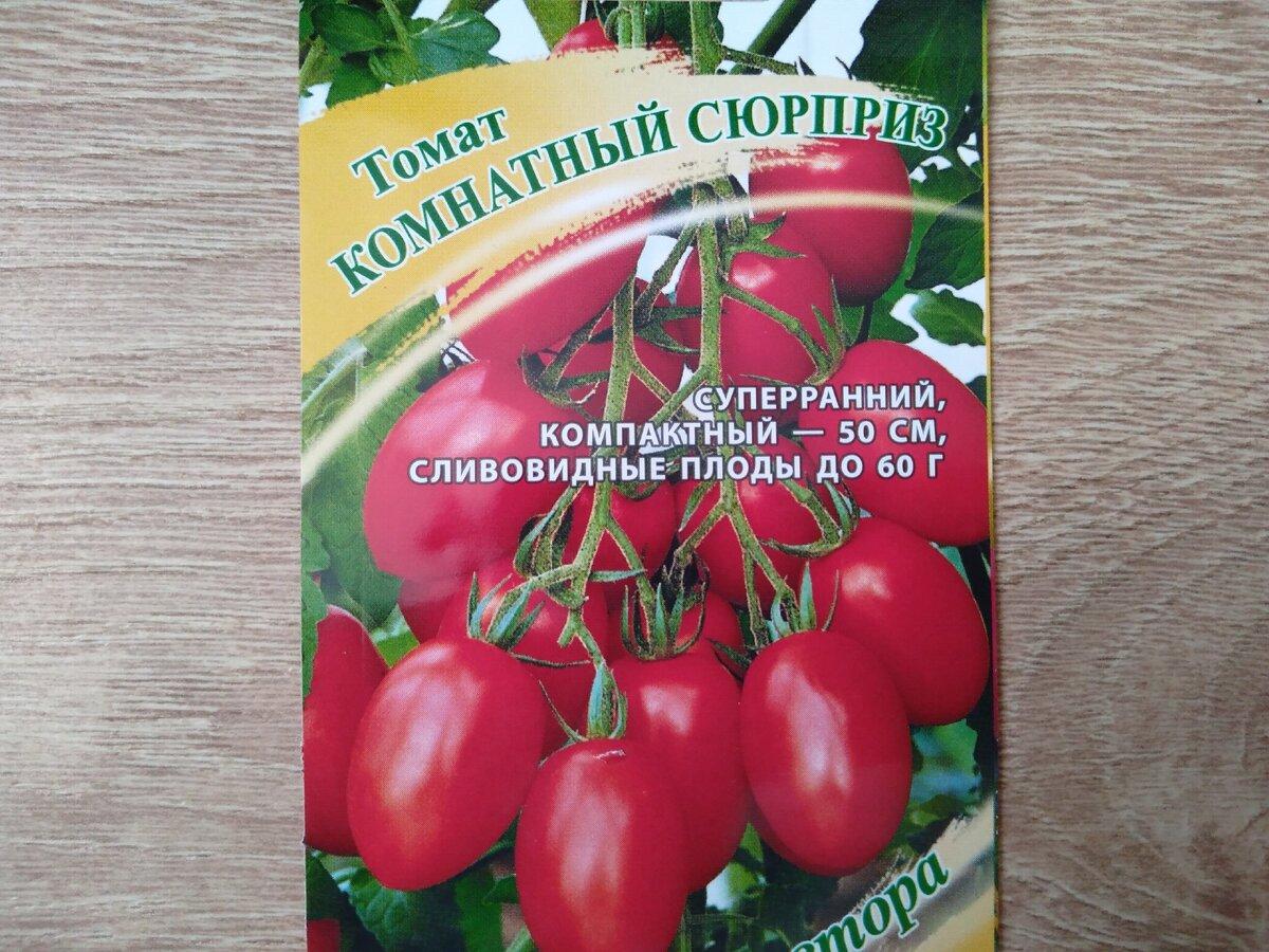 Томаты: выращивание: посадка семенами и уход в открытом грунте