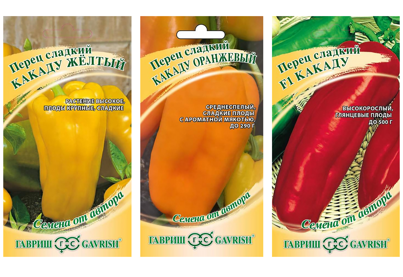 Яркий гибрид перца какаду: описание и выращивание
