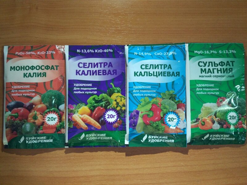 Удобрение «нитрофоска»: состав, применение, инструкция для огурцов и томатов