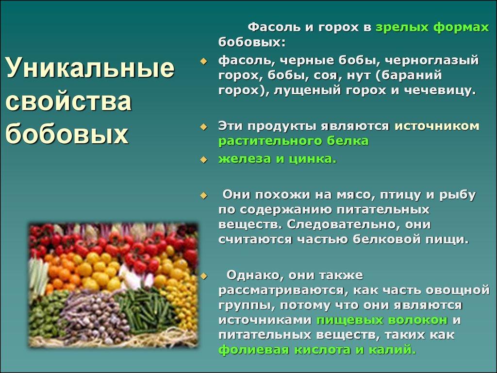 Лавровый лист при диабете: как принимать, рецепты | компетентно о здоровье на ilive
