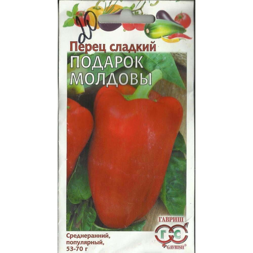 Выращивание болгарского перца в открытом грунте и теплице: агротехника, посадка рассады  