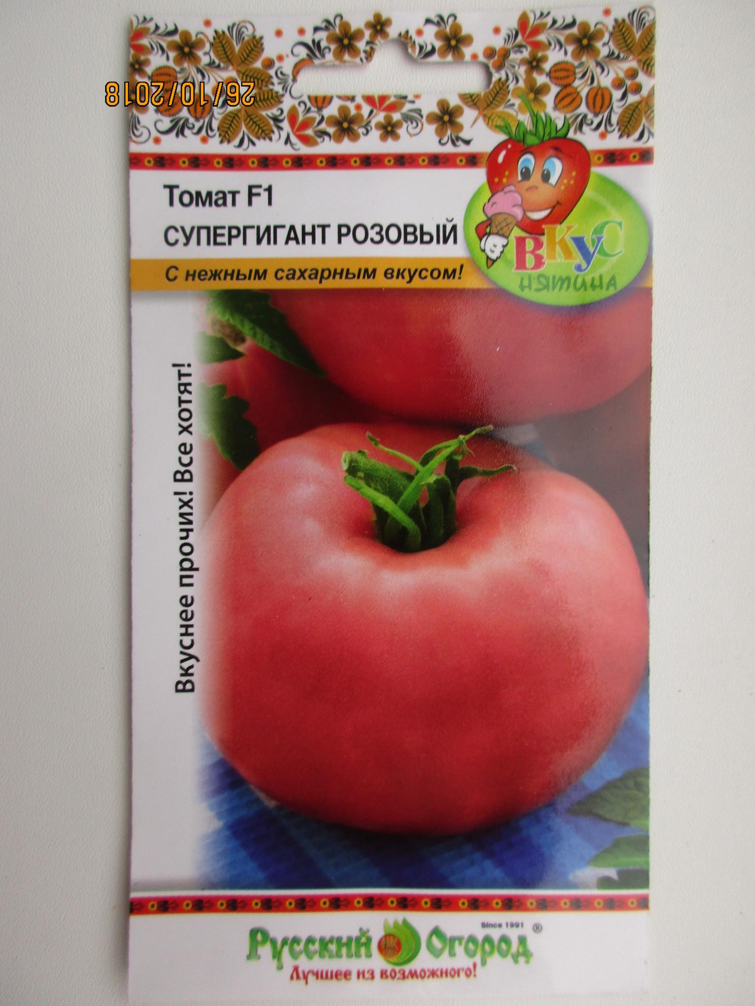 Томат «титан розовый»: описание сорта, фото и рекомендации по выращиванию помидоры русский фермер