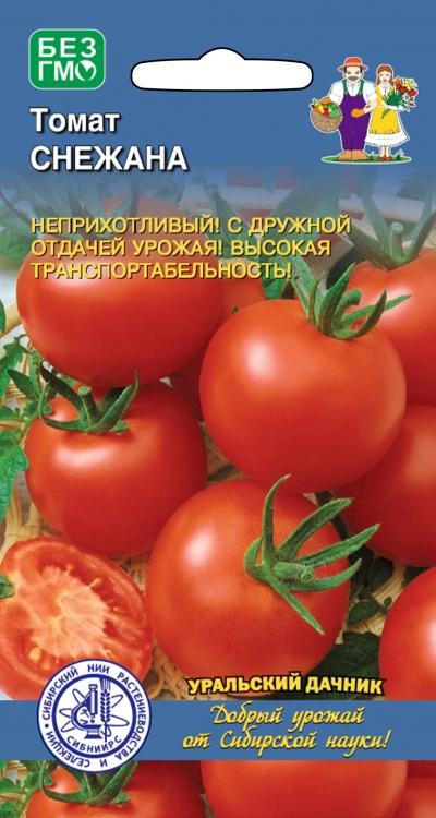 Семена томат снежана: описание сорта, фото. купить с доставкой или почтой россии.