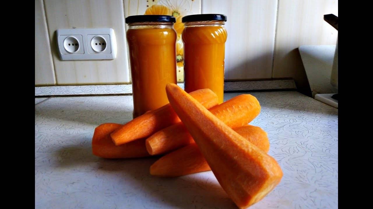 Морковный сок на зиму в домашних условиях: как сделать с видео
