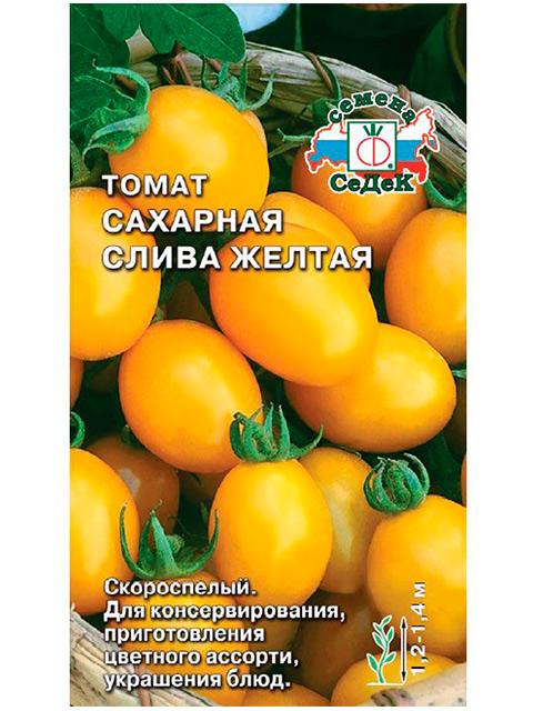 Томаты «сахарная слива» красная, желтая, малиновая — описание и характеристики сорта