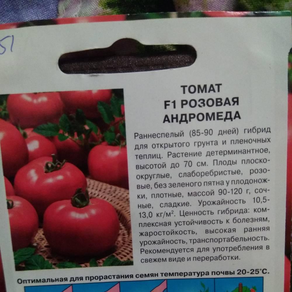 Описание гибридного томата обские купола: основные характеристики и отзывы садоводов