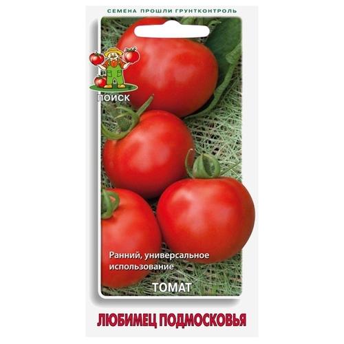 Лучшие сорта томатов для подмосковья для открытого грунта с фото, описанием отзывы