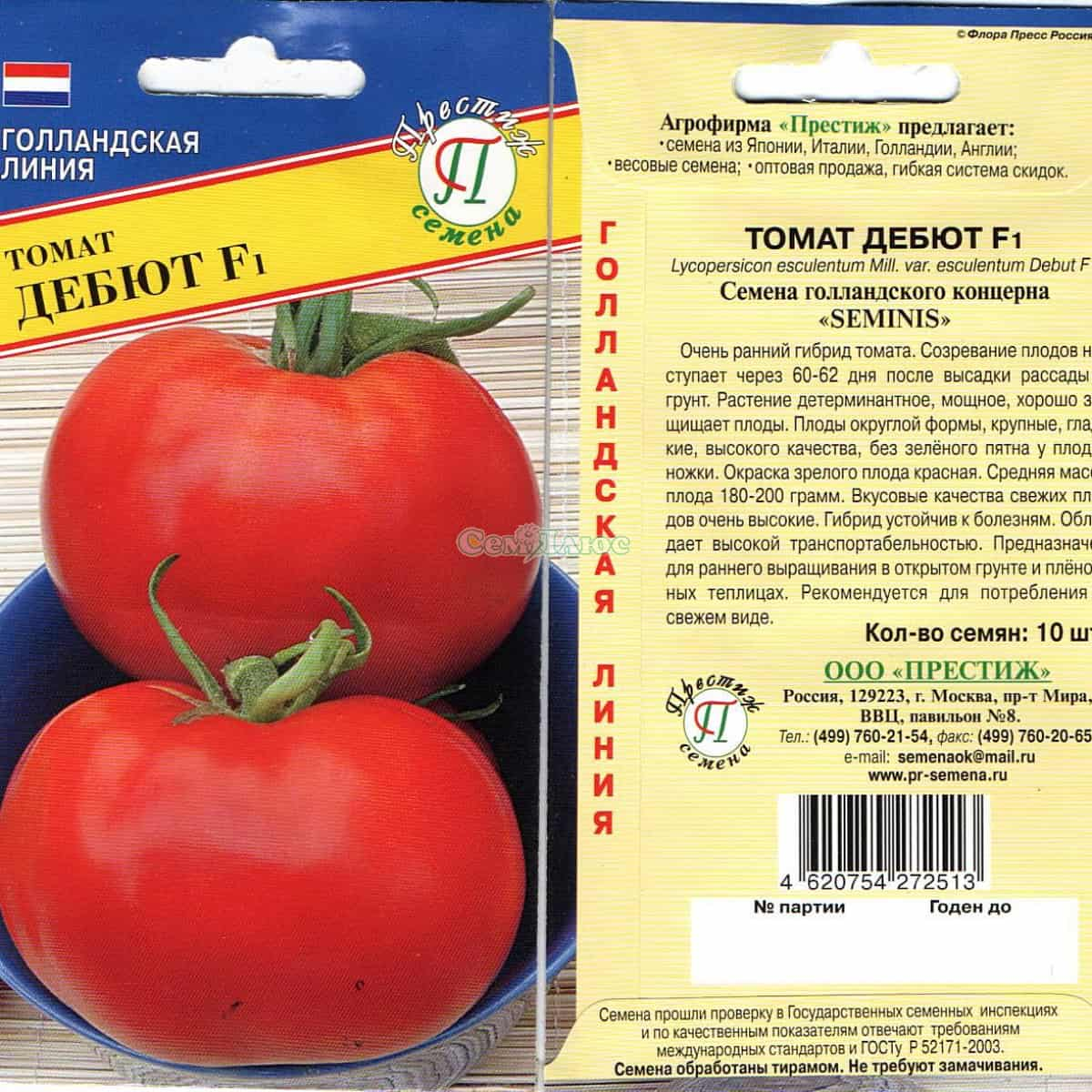 Описание сорта томата биатлон f1, его характеристика и выращивание