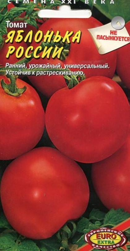 Томат яблонька россии: характеристика и описание сорта, особенности выращивания