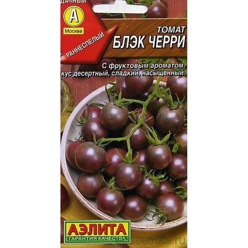 """Томат """"черри черный"""" , известный также как """"блэк черри"""" или """"черная вишня"""" : подробное описание этого сорта помидор, достоинства и вкусовые характеристики, а также советы по выращиванию русский фермер"""