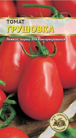 Томат «московская грушовка»: описание сорта, фото