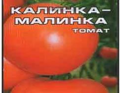 Томат калинка-малинка: описание сорта, урожайность с фото и отзывами