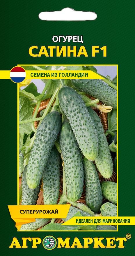 Огурцы патти описание и характеристика сорта выращивание с фото