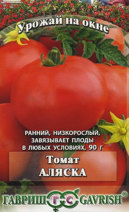 Томат аляска: описание, отзывы, фото, урожайность