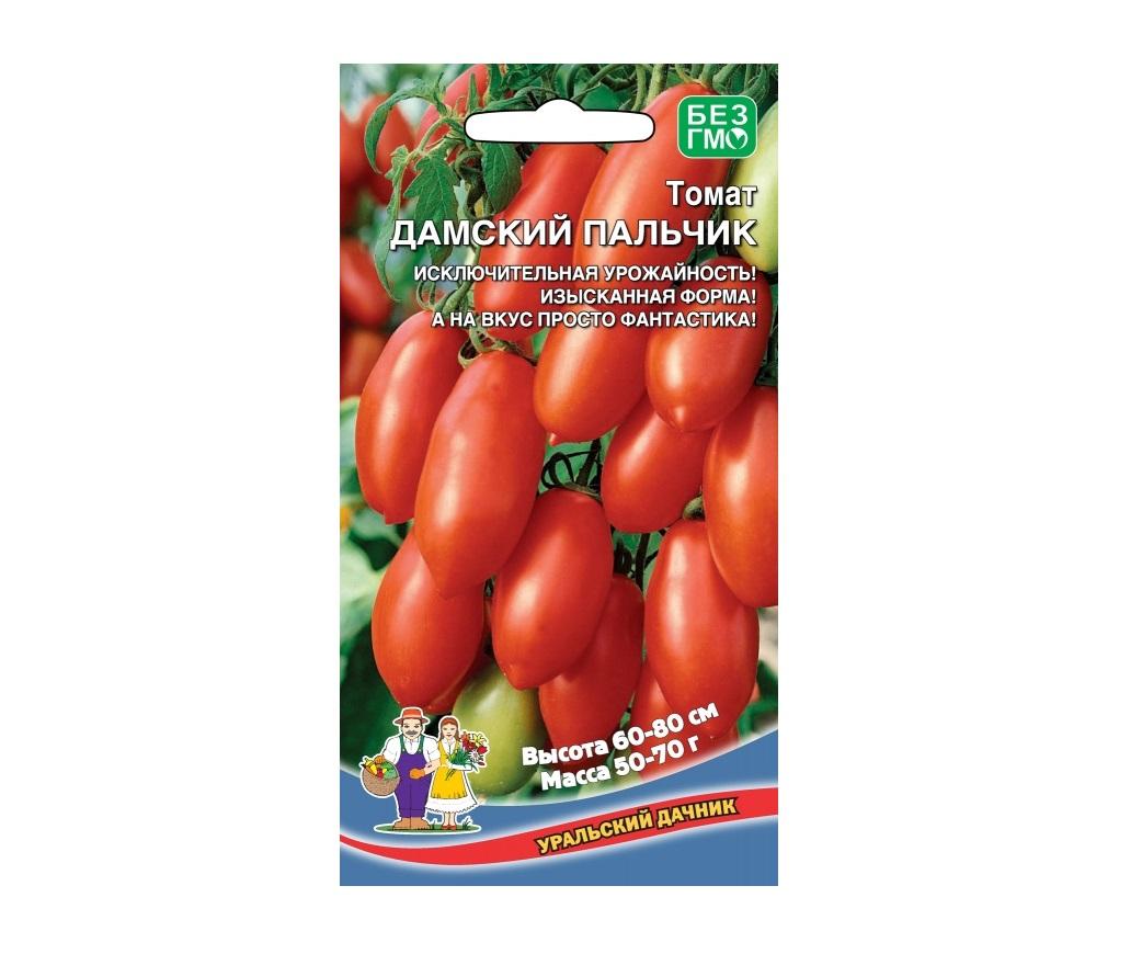 Помидоры дамские пальчики: описание сорта, характеристика томата, выращивание, фото и видео